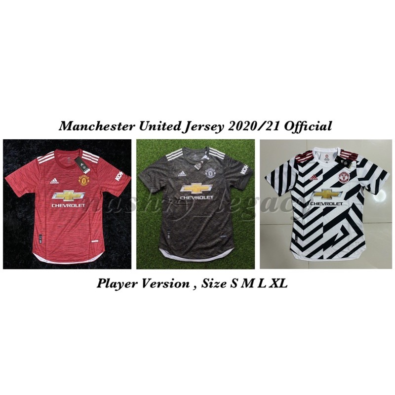 Player Version Manchester United Jersey 2020 21 Home Away Third Shopee Singapore