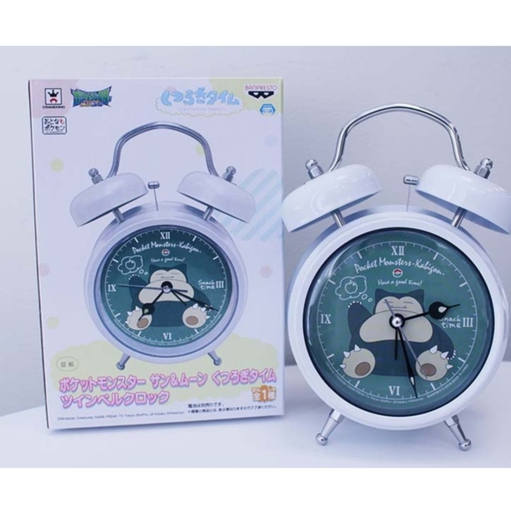 Moon Kaon Snorlax Alarm Clock