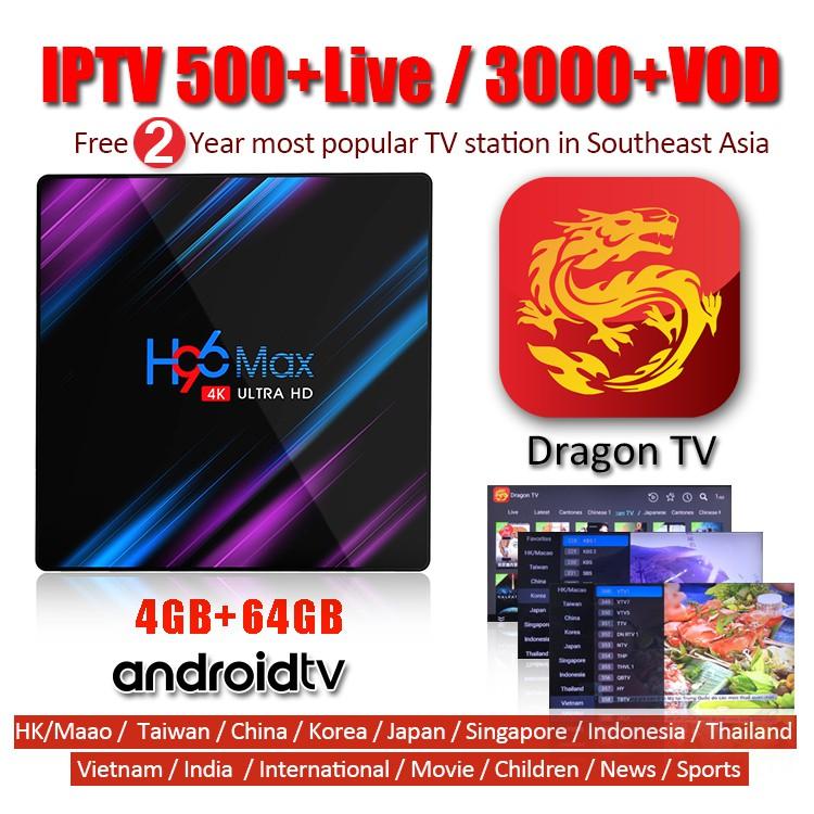 2019 H96 Max TV Box 2019 Android 9 0 4GB DDR3 64GB RK3318 5G Wifi UK Plug  Bluetooth 4 0 & 2 Years Dragon TV Subscription