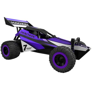 Mini RC Car 2 4Ghz 2WD 1:32 Scale Drive Fast Off Road Dune