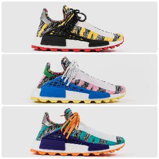 Pharrell Williams x Adidas NMD Hu Trail Solar Pack (Human