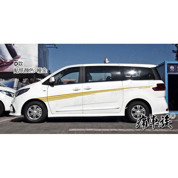 2 PCS Vinyl Car Sticker Decal Fit For Toyota Alphard Side Door Skirt Stripes