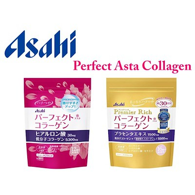 [Japan MEIJI] Amino Collagen Can (40days)/ Refill Pack(42days)   Shopee Singapore