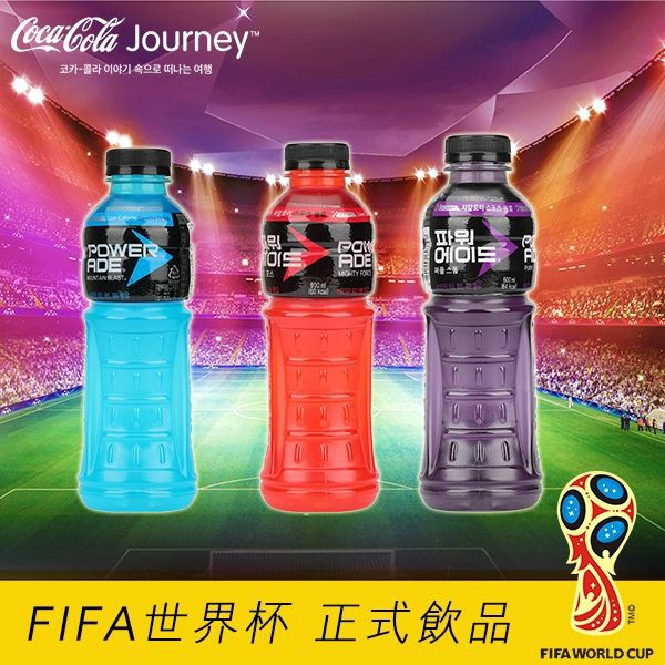 ae4f2b2643 Korea Powerade Sports Energy Drink 600Ml 韩国运动能量饮料| Shopee Singapore