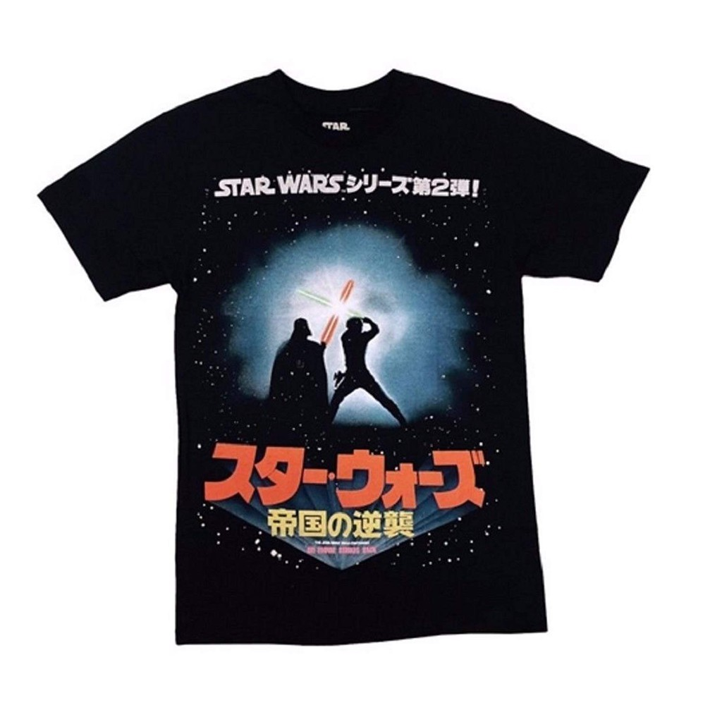 Star Wars Logo The Empire Strikes Back Poster Authentique licensed men/'s T Shirt