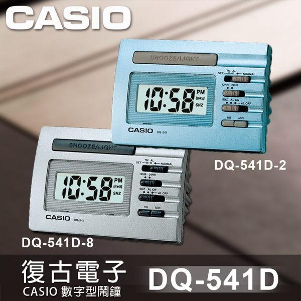 DQ-541D-2 ile ilgili görsel sonucu