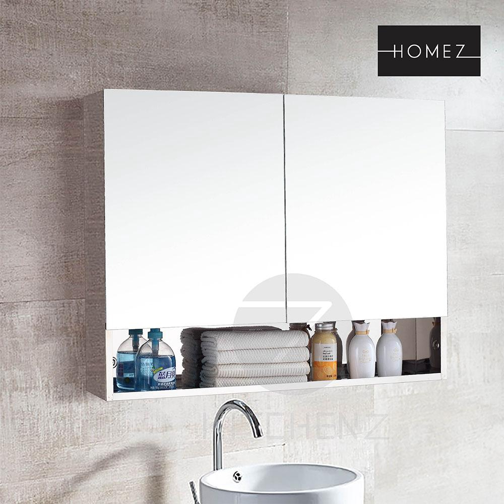 Homez Bathroom Mirror Cabinet 6 6% Stainless Steel with Open Shelf  Space - L6 X W6 X H6mm