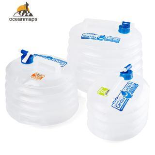 Naturehike Collapsible Water Tank Bucket Outdoor Camping Water Barrel Bags B3