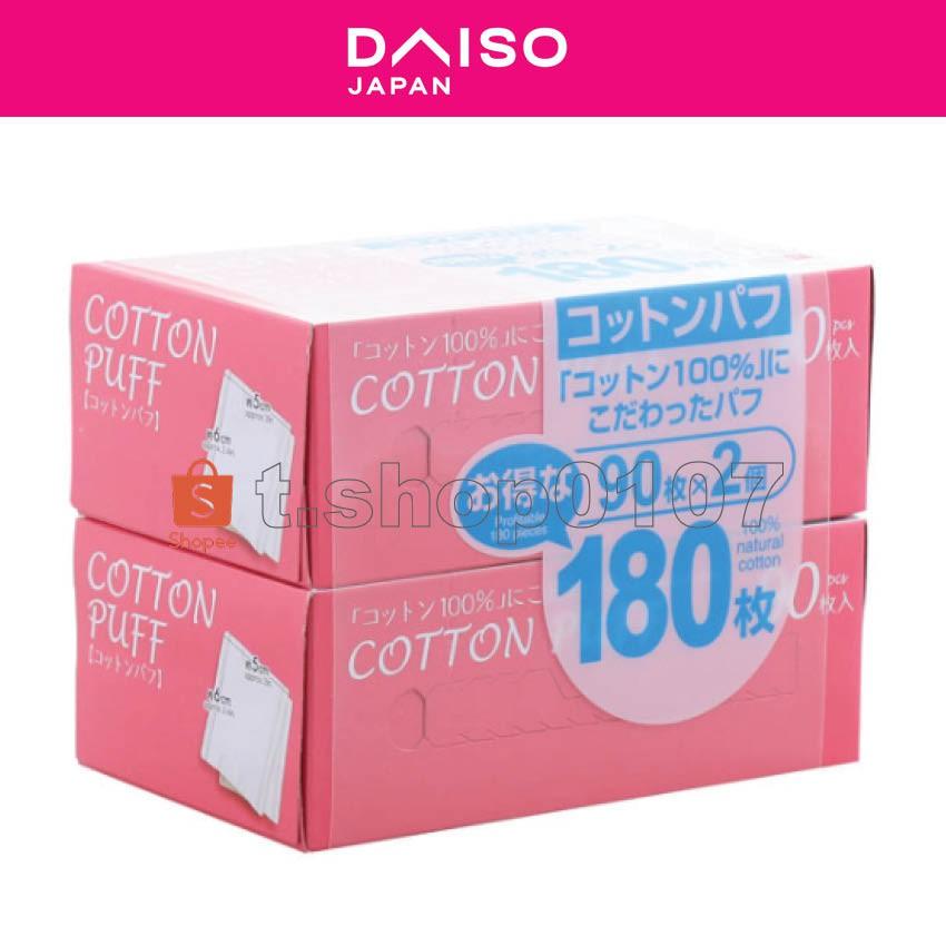 DAISO Japan / Cotton Puff Makeup Cleanser / Daily Facial Cotton Pads 180pcs  | Shopee Singapore
