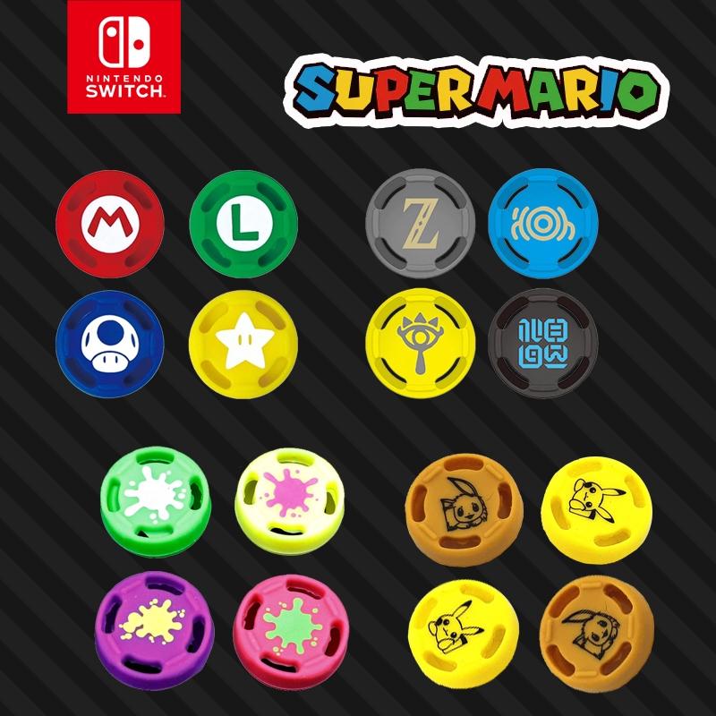 Nintendo Switch Mario Zelda Splatoon2 Pokemon Analog Caps For Joy-con  Controller