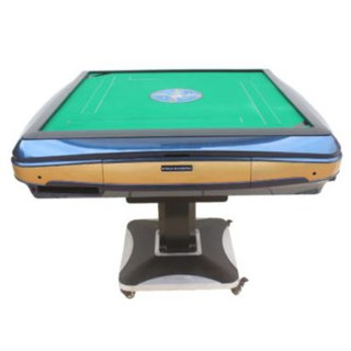 Peachy Foldable Automatic Mahjong Table Mahjong Tiles Set Download Free Architecture Designs Sospemadebymaigaardcom