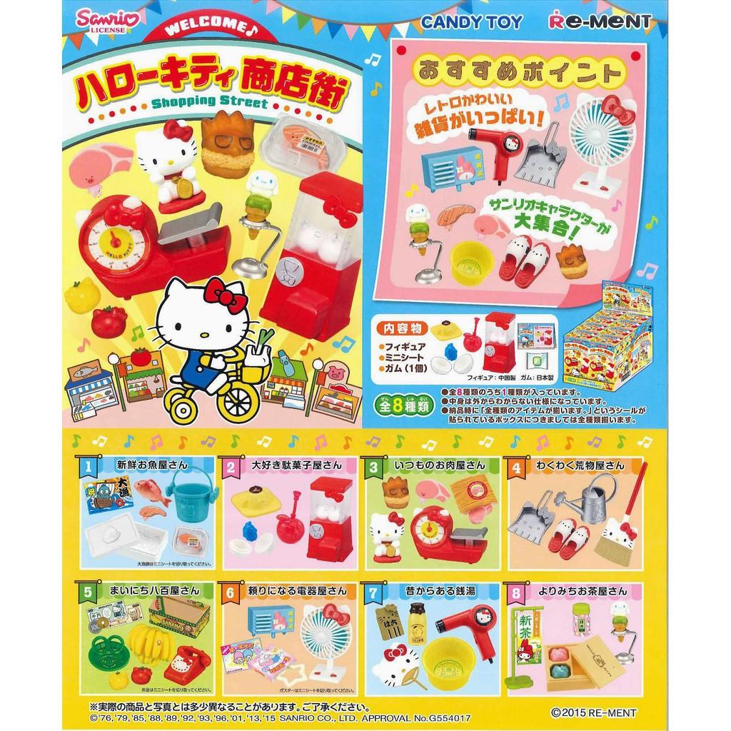 b7efcbc26 Re-Ment Hello Kitty Goods | Shopee Singapore