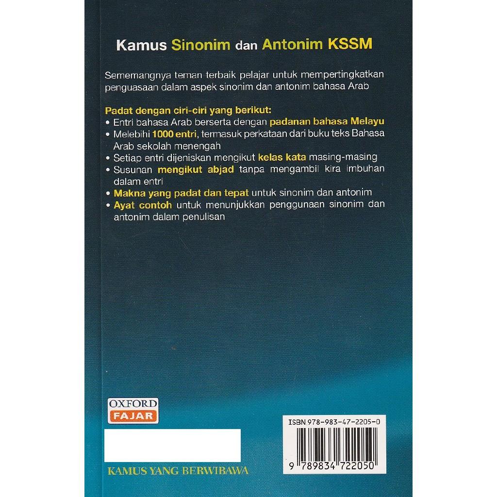 Kamus Sinonim Dan Antonim Kssm Bahasa Arab Bahasa Melayu Shopee Singapore