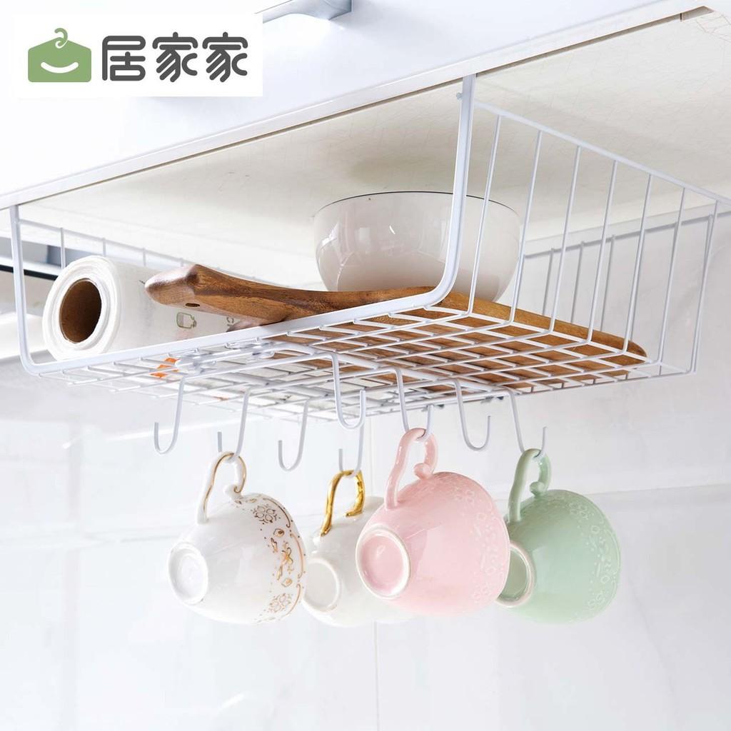 Kitchen Cupboard Hanging Basket Cabinet
