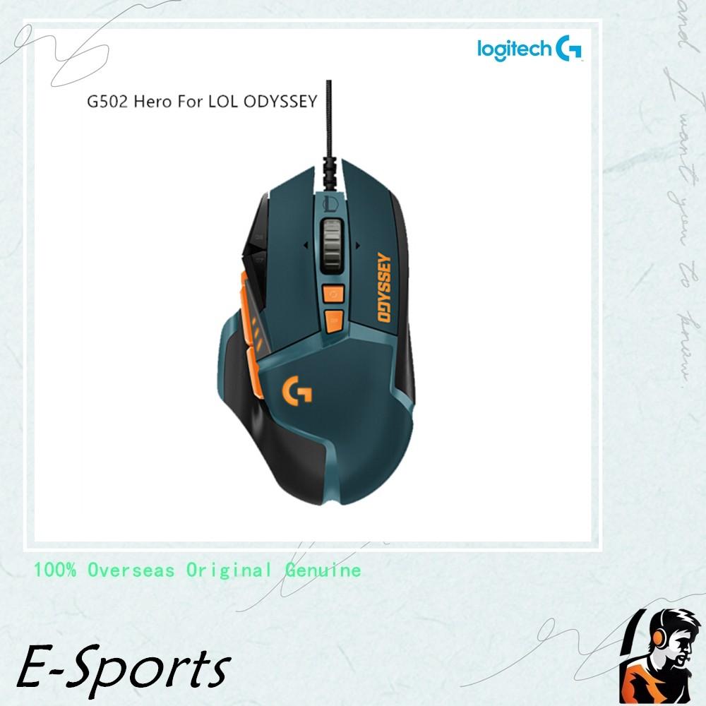 e39c71b8b3e Logitech G502 HERO RGB Tunable With 11 Programmable Buttons | Shopee  Singapore