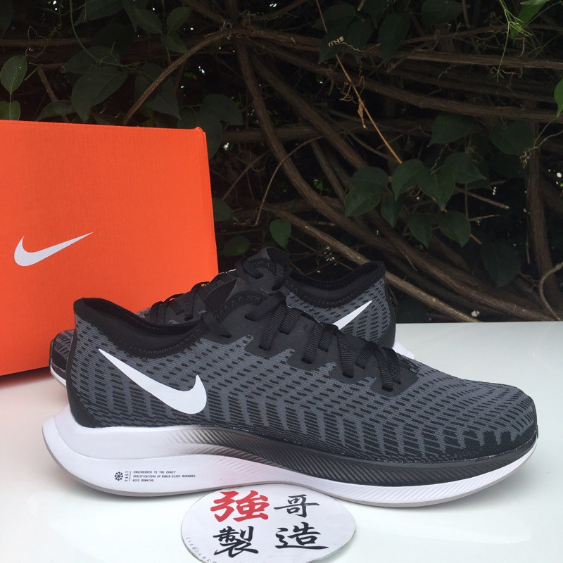 270 Mens Air Running Shoes Flyknit Light Max  Elasticity Sneakers 6-11