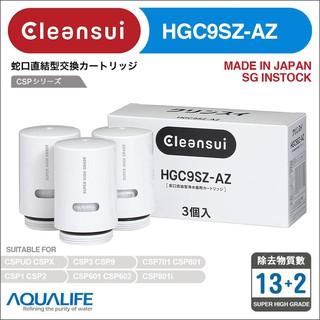 CSP601 type HGC9SZ-AZ Rayon 3 piece filter cartridge//Mitsubishi Rayon Cleansui