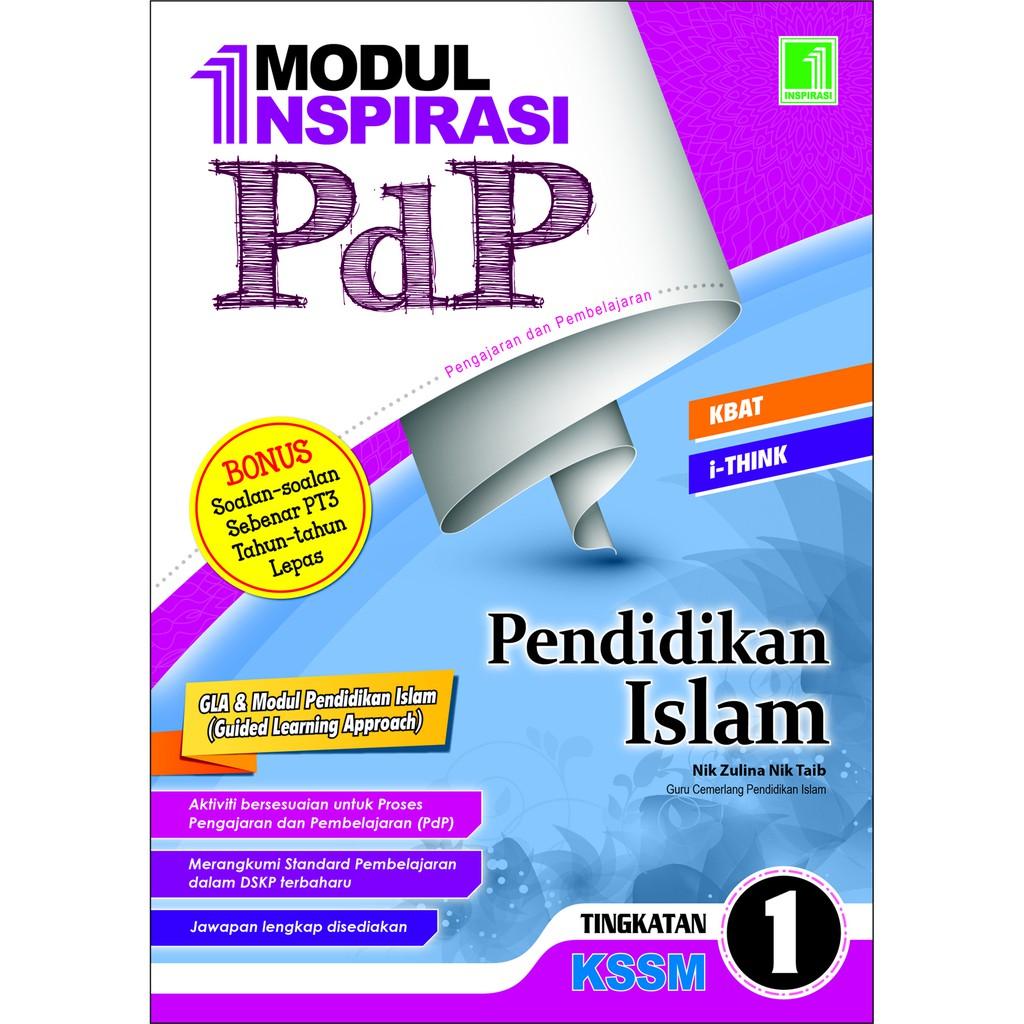 Tny Modul Inspirasi Pdp Pendidikan Islam Tingkatan 1 Buku Kerja Shopee Singapore