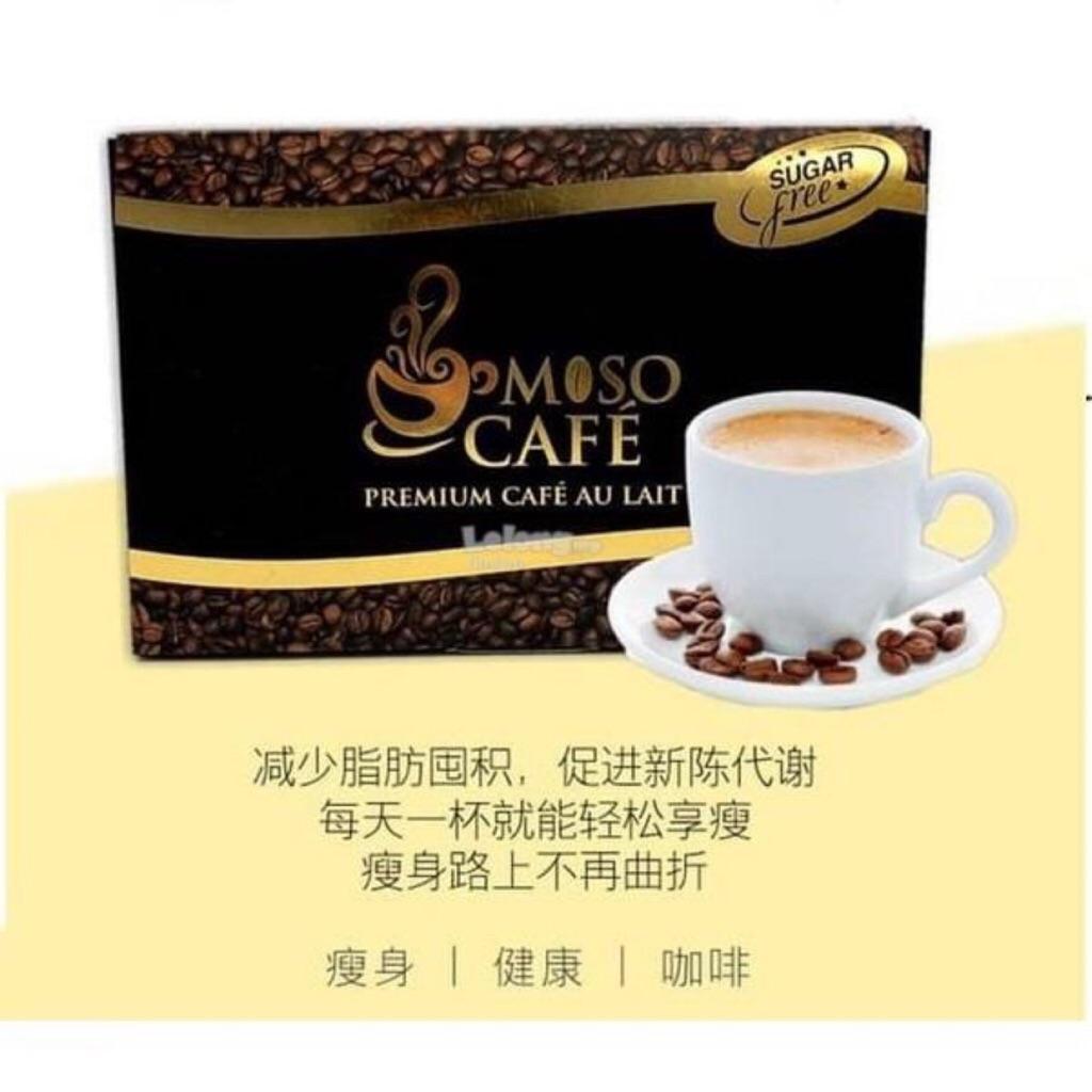 Cafea de slăbit cu perle