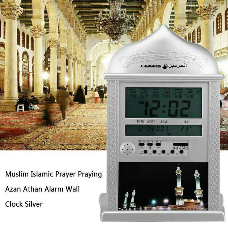 Al Harameen Azan Clock Islamic Prayer Clock Muslim Clocks