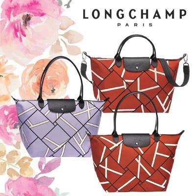 3b158d1065f5 Longchamp Le Pliage 1061 Cuir Crossbody (Comes with Receipt ...