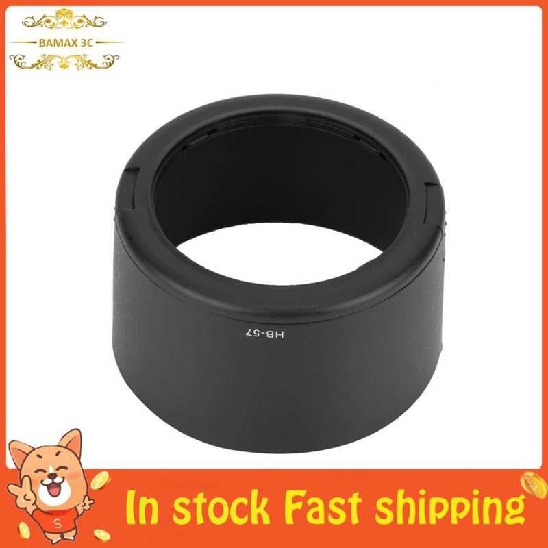 Lens Hood Shade Accessory for Nikon AF-S Camera 55-300mm F4.5-5.6G ED VR Vbestlife HB-57 Camera Lens Hood