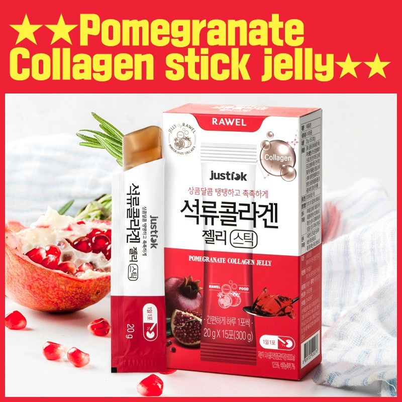 Rawel Korea Beauty Anti-Ageing Whitening Pomegranate Collagen Jelly Stick (20g*15pack)