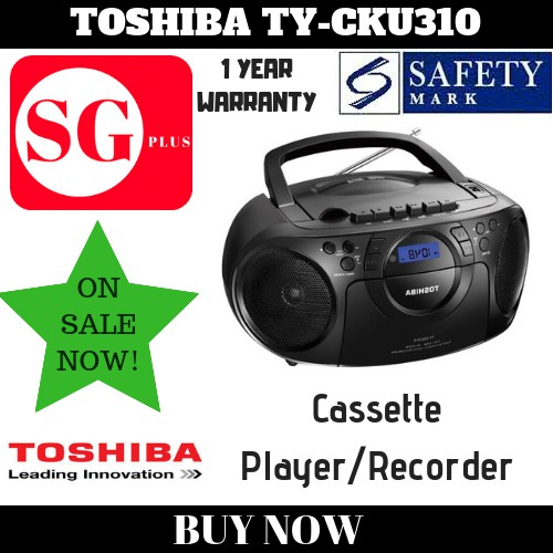 Toshiba CD Radio TY-CKU310