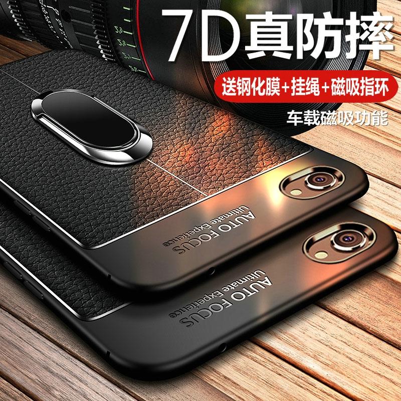 case vivo✒☫☽Vivoy83 mobile phone shell Vivo y71 Protection Holster Y81s All-inc