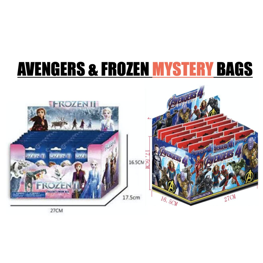 [SG LOCAL STOCKS] 5INCH AVENGERS AND FROZEN FIGURINES MYSTERY BAGS BLIND BOX WITH CARDS GOODIES BAG ACTION FIGURE