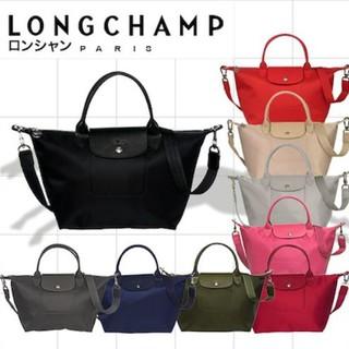 16fd48cd444f Promotions   Catalogs - SG Local 100% Authentic Longchamp 2018 ...