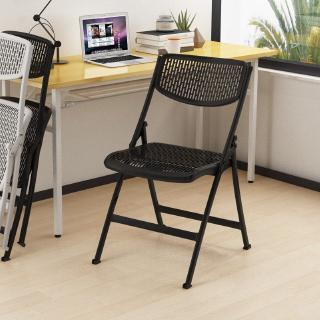 Plastic Chair Prices And Deals Apr 2020 Shopee Singapore