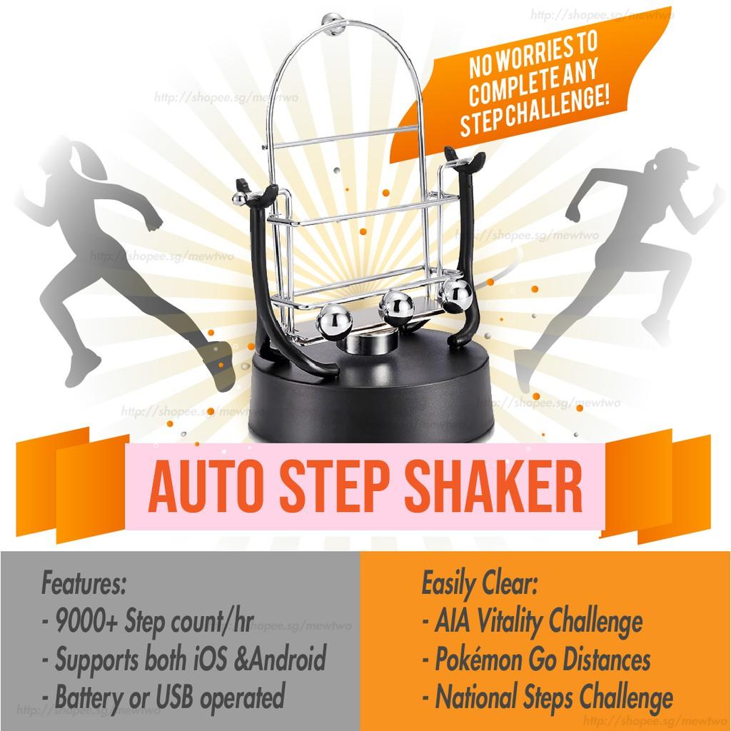 (Local Seller) Auto Step Shaker/Rocker/Clocker for Mobile Phone