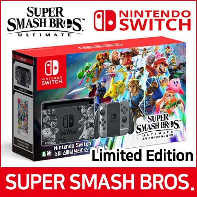 [Limited Edition] SUPER SMASH BROS  ULTIMATE Nintendo Switch Console Bundle  with Game Title