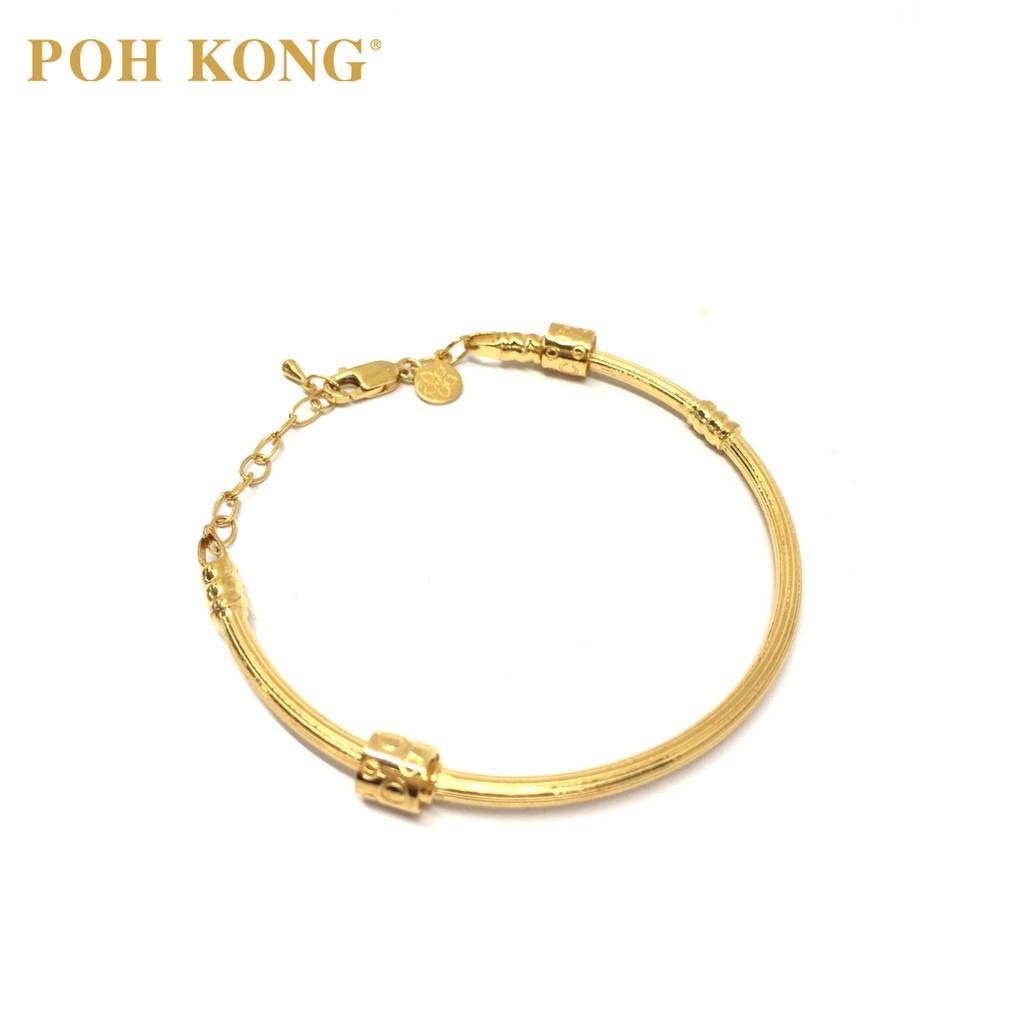 Poh Kong Anggun 916 22k Yellow Gold Bangle Shopee Singapore