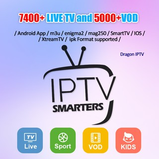 IPTV Smarters Singapore India Sports Live TV Channels 7400+
