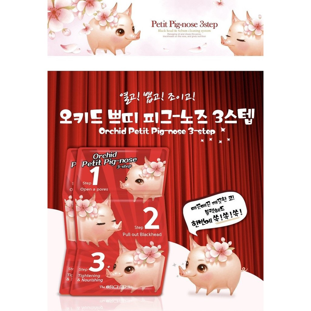 ÐаÑÑинки по запÑоÑÑ Petit Pig-Nose 3 Step Nose Pack The Orchid Skin