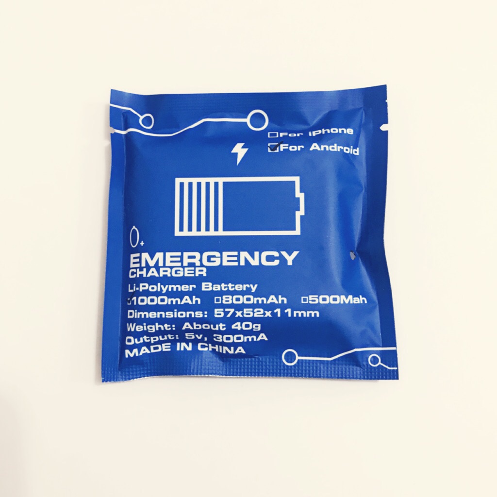 Emergency One Time Use Portable Charger