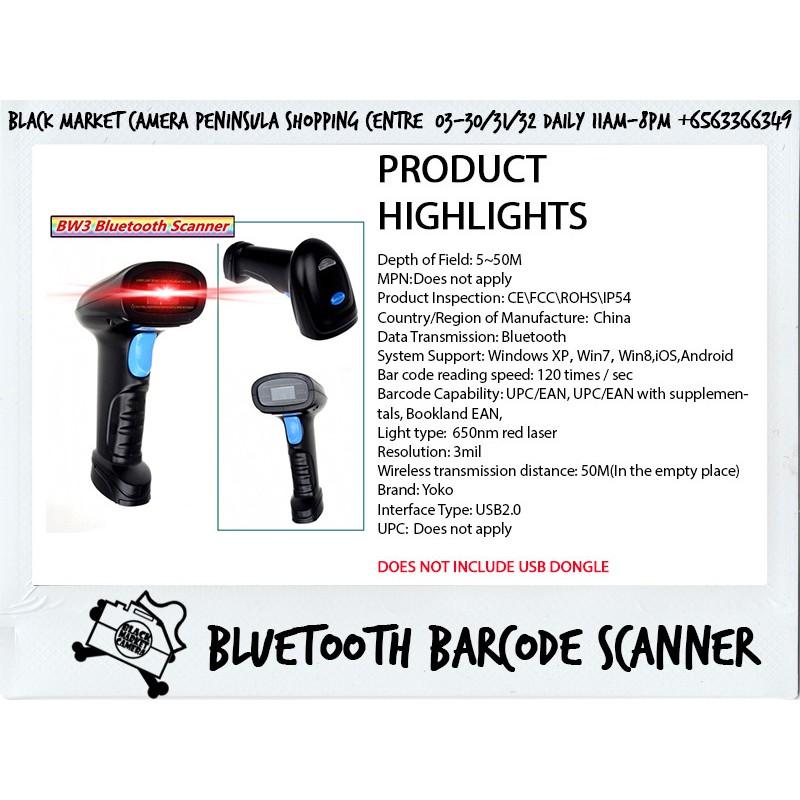 [BMC] [Computer] Bluetooth Barcode Scanner YOKO-BW3
