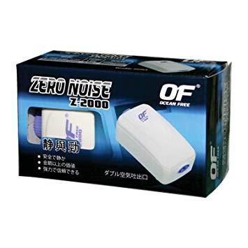 Ocean Free Zero Noise Air Pump Shopee Singapore
