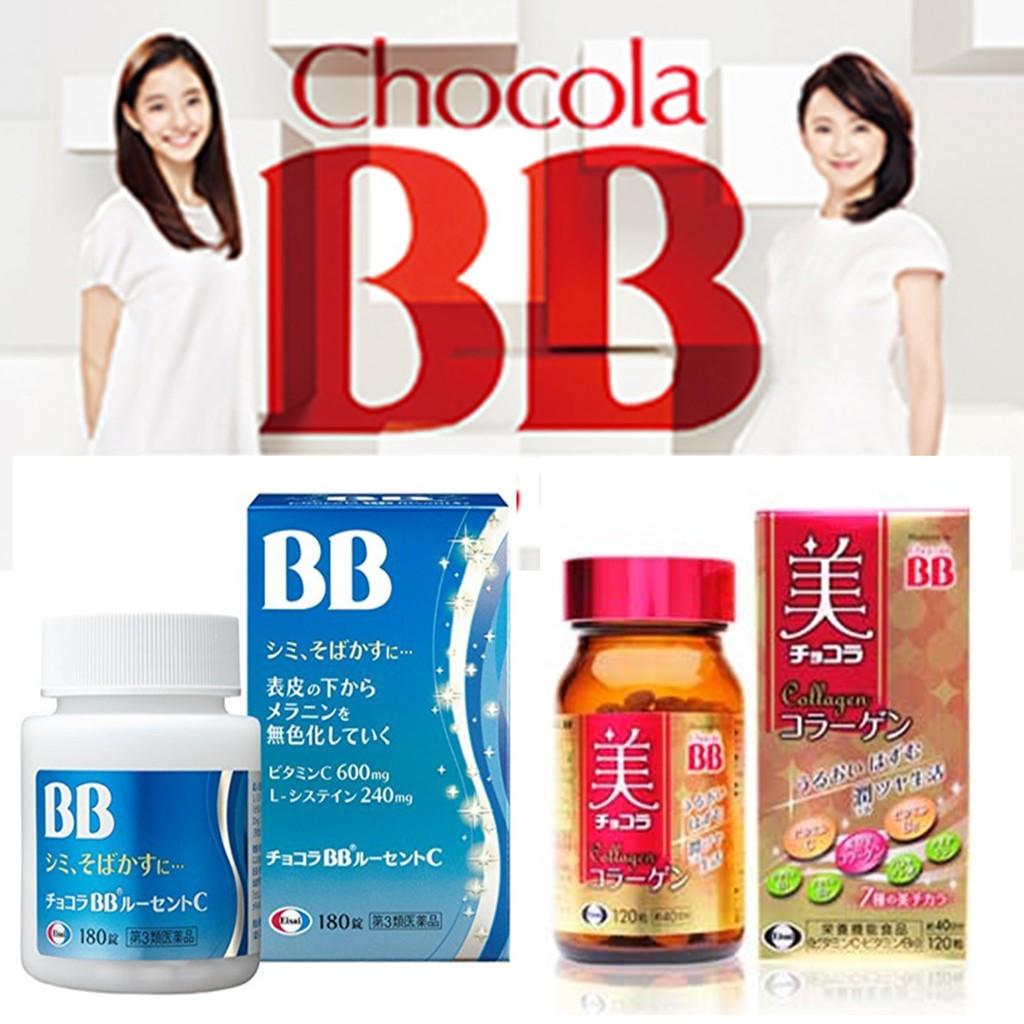 Bb c チョコラ ルーセント