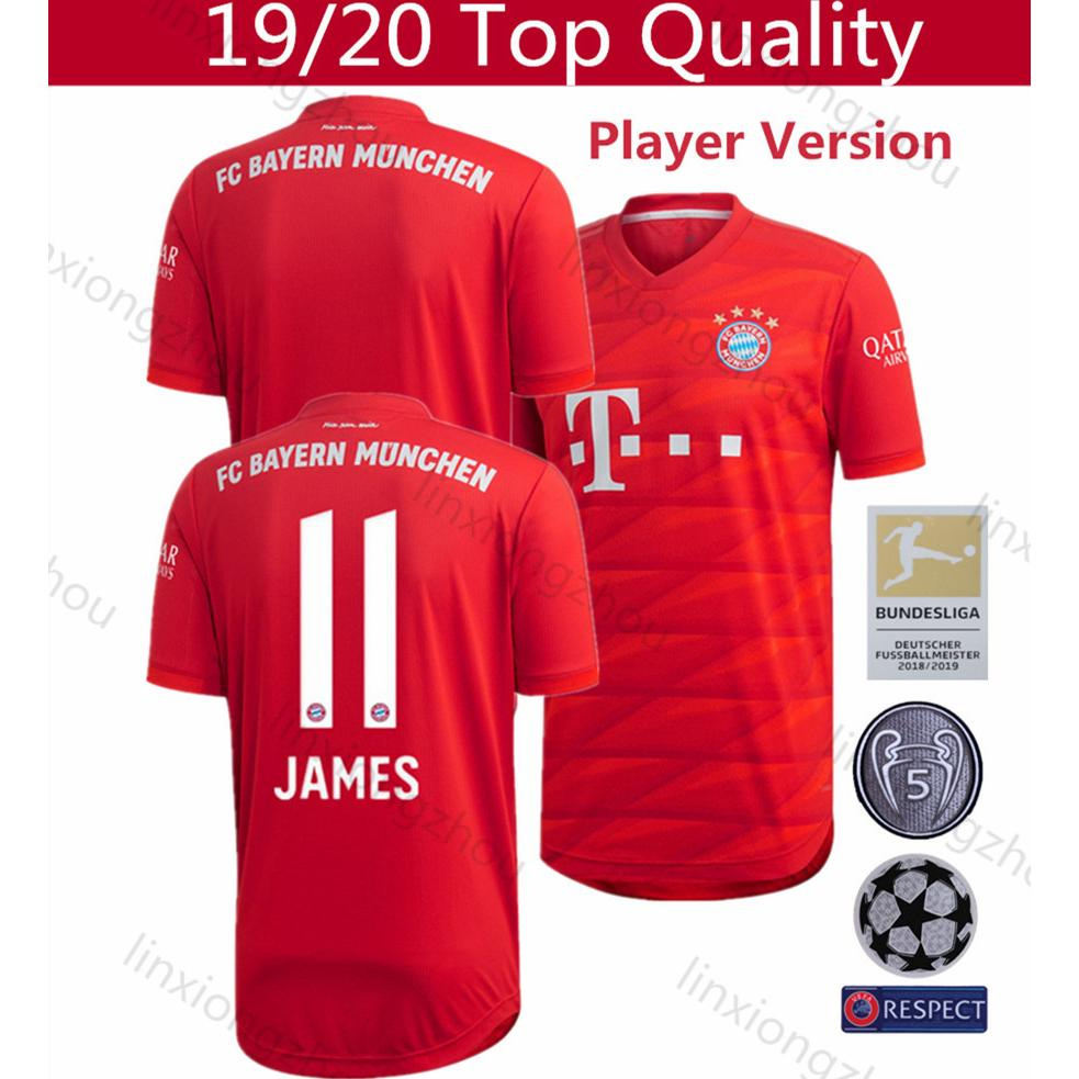 best sneakers 1c2d1 b7cca Bayern Munich Limited Edition Jersey EA Sports FIFA19 ...