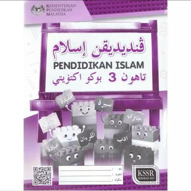 Tny Buku Aktiviti Pendidikan Islam Sk Tahun 3 Shopee Singapore