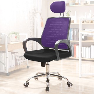 Kiefer Curved Backrest With Headrest