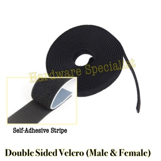 20mm SELF ADHESIVE WHITE VELCRO STRIP 1m LENGTHS