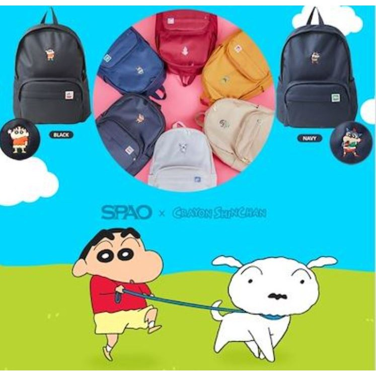 SPAO x CRAYON SHINCHAN Bag 442ee107c5b82