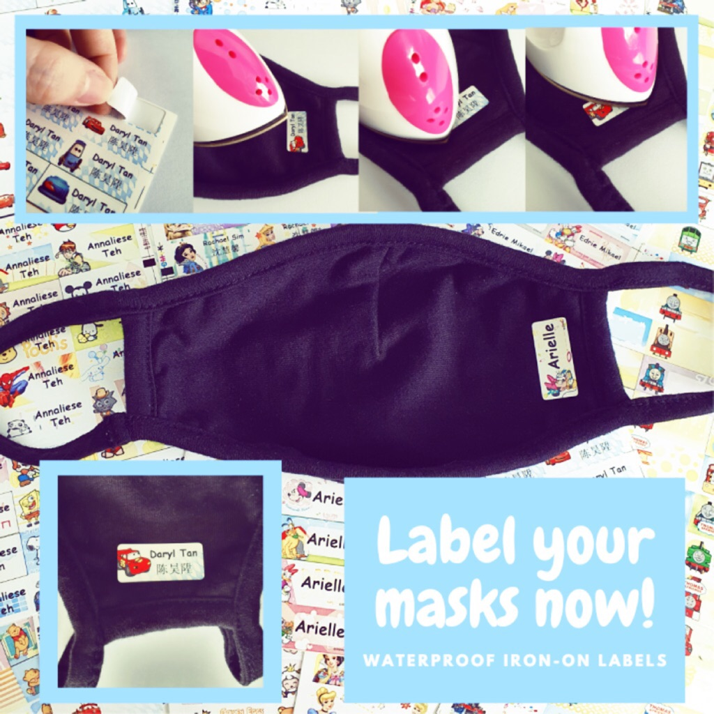 Iron On Clothing Labels Daycare