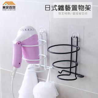 casual japanese seamless hook iron bathroom hair dryer shelf hair dryer rack