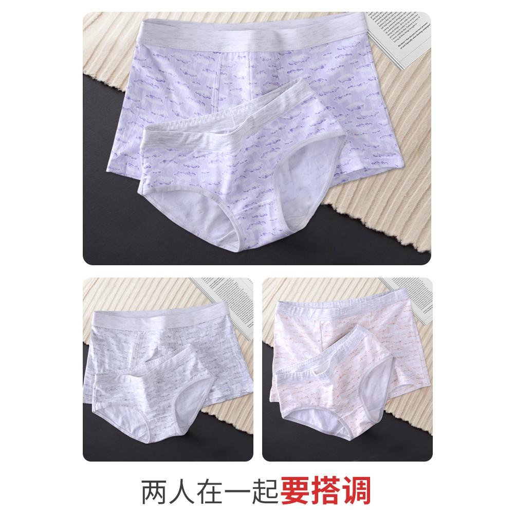 c0b4b5fb75 couple underwear - Lingerie Price and Deals - Women s Apparel Feb 2019