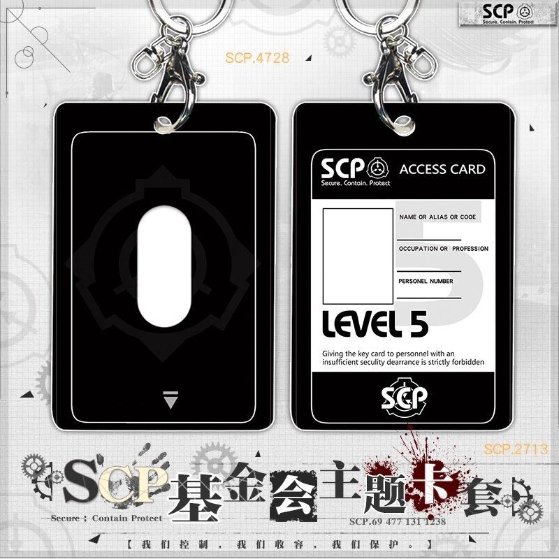 SCP Foundation Keychain Student Bus Card Game Anime Cos Pendant